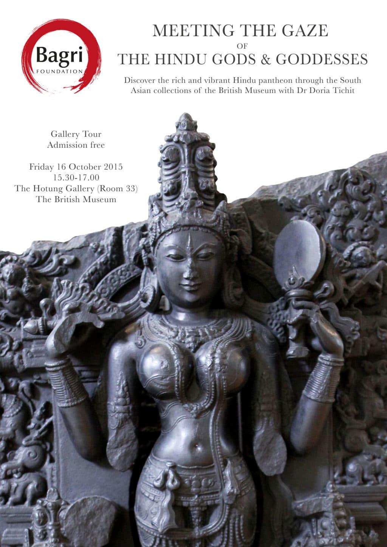 hindu gods and deities