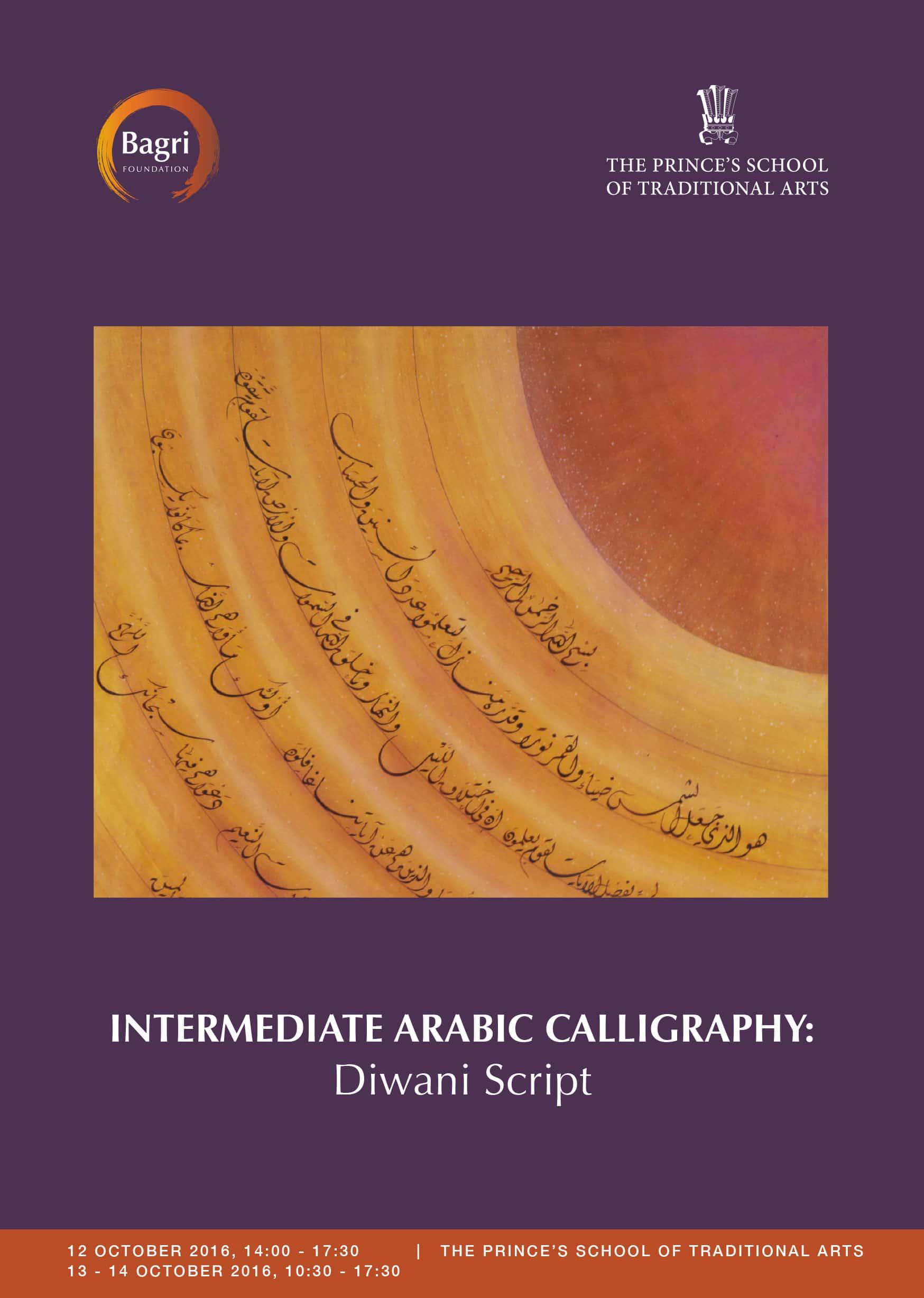Intermediate Arabic Calligraphy Diwani Script Course