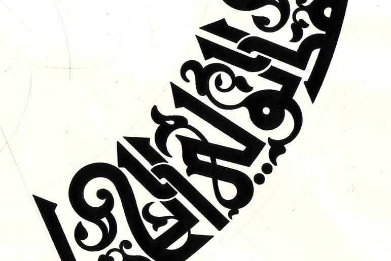 Fatimid Kufic Script with Dr Nassar Mansour - Bagri